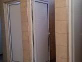 Нови санитарни помещения