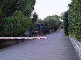 Входна алея